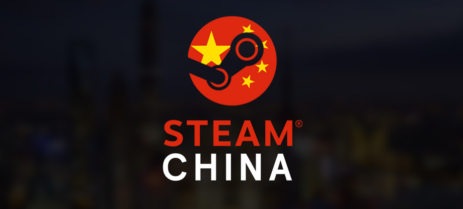 Valve quietly releases censored Steam China client to alpha